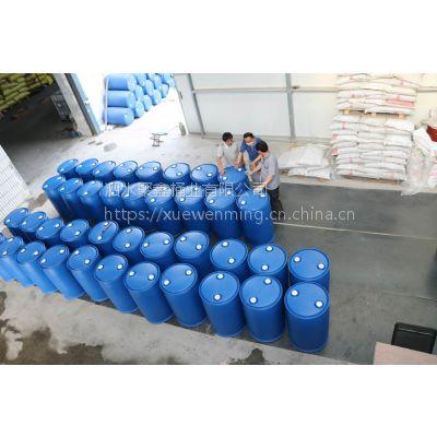 佳木斯塑料桶回收化工产品专用桶并销售新旧200L化工桶
