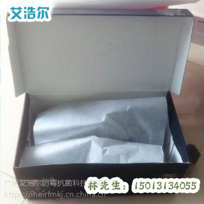 防霉包装纸 广东广州防霉厂家供应