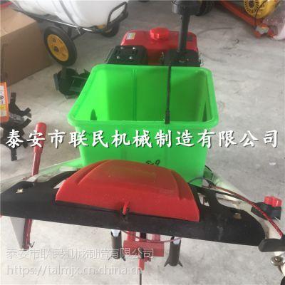 泰安联民供应山地丘陵汽油耕耘播种施肥机玉米播种耕耘机