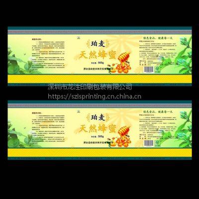 彩色封口贴印刷 不干胶瓶贴设计印刷 产品不干胶标签定制