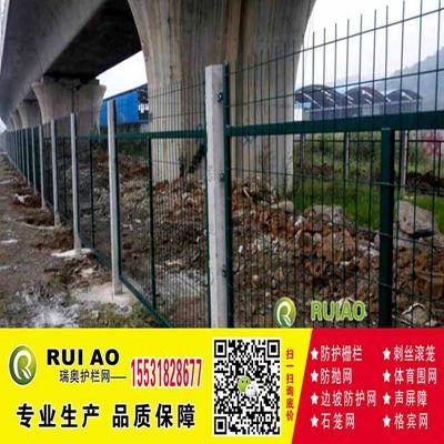 钢筋混凝土立柱金属网片防护栅栏