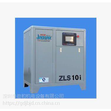 杨浦区劲豹无油空压机功率10P加油量10L气量1立方永磁变频节能螺杆式空压机