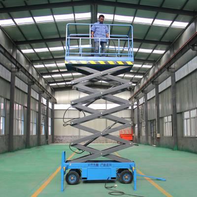 厂家直销常规移动剪叉式升降机 工厂高空作业用电动液压升降平台