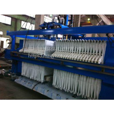 自动清洗滤布压滤机,化工行业,食品,高效过滤 湖州强源15968211829