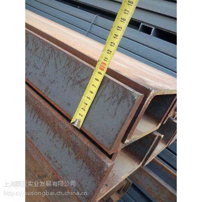 直腿PFC英标槽钢批发材质S355规格PFC260*90*35