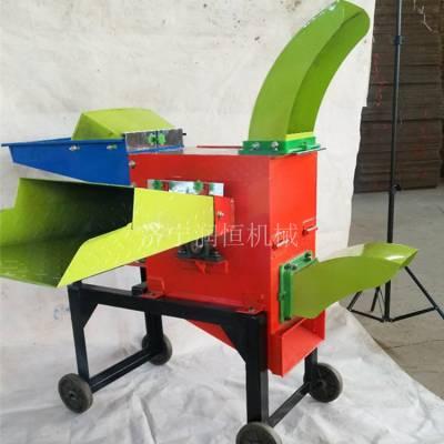 干秸秆加工饲料粉碎机 小型家用粮食粉碎机