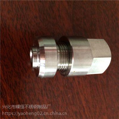 耀恒 厂家提供精密不锈钢零件加工 非标不锈钢机械五金产品数控加工