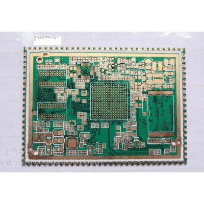 刚性多层电路板沉金,半孔,金手指,斜边常规FR4材料打样