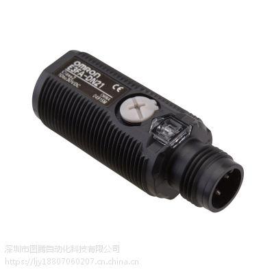 欧姆龙圆柱型光电传感器E3FA-DN14 2M深圳一级代理