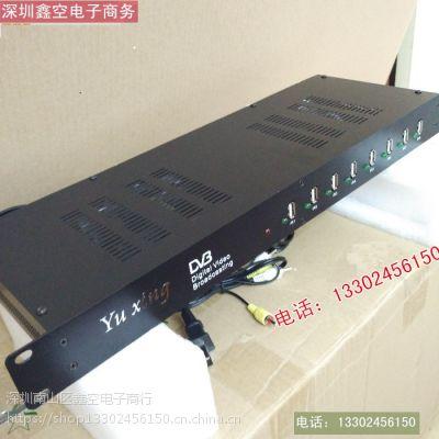 宇星8路有线工程机 电视改造设备多路数字机顶盒8路调制器伴侣
