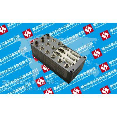 15363 E-8-ANALOG/C AT8/486/25B