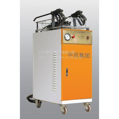 (WLY)中西全自动节能蒸汽洗车机型号:M315937库号:M315937