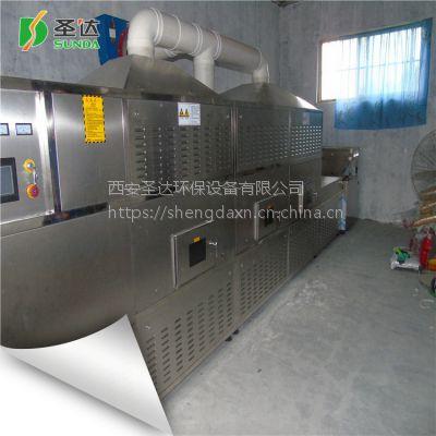 PVC树脂粉干燥设备价格微波行业