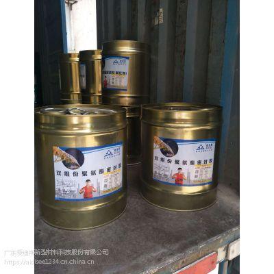 大量供应填缝专用双组份聚氨酯密封胶