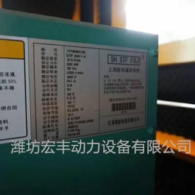 潍柴静音箱发电机300千瓦 WP13D385E200静音自动化机组发电设备