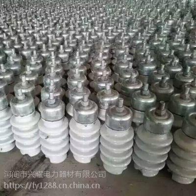 娄底支柱瓷瓶绝缘子PS-15厂家供应