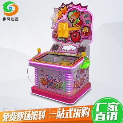 步风儿童双人游戏机 小神锤锤打益智儿童电玩设备
