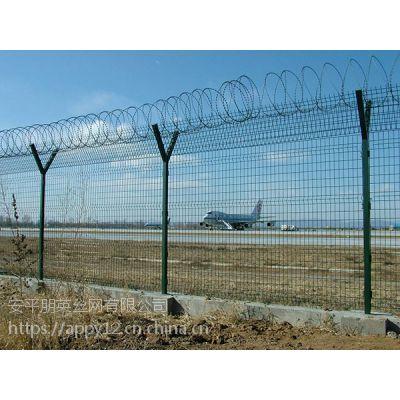 朋英厂家直销 浸塑监狱防爬网 机场铁丝隔离栅 避难所防护栏