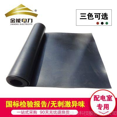 高压耐磨绝缘橡胶板 橡胶绝缘垫 黑色绝缘胶板 配电室绝缘胶垫
