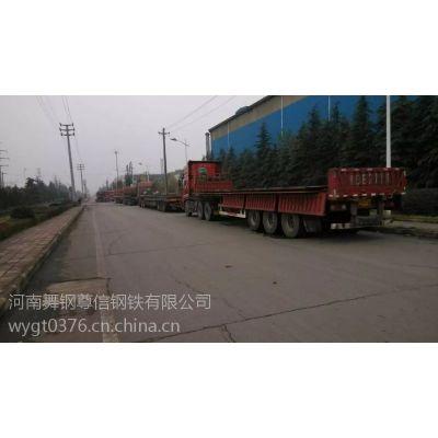 S960Q钢板WH100QD舞阳钢厂