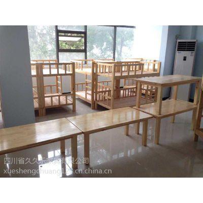 成都幼儿园家具各尺寸幼儿小床定做