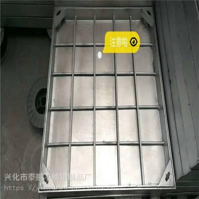 新云 南京窨井盖定制 优质窨井盖700*700不锈钢隐形