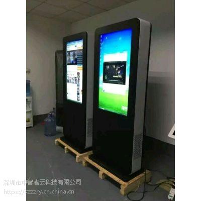 43-50-55-65寸防水户外广告机立式高亮液晶屏落地室外壁挂广告机
