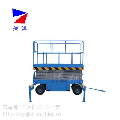 新疆升高6米载重1000kg移动剪叉式升降机移动式升降平台高空作业平台