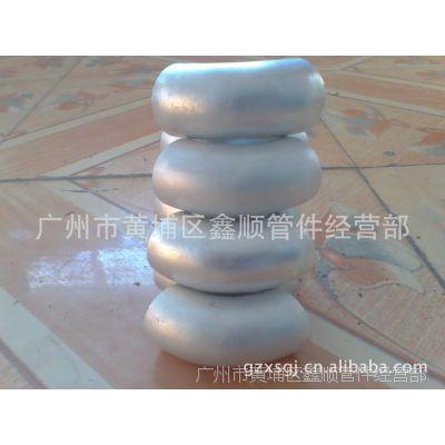 经销 铝管材6061薄壁铝管件 6063厚壁铝管件 付款专用支付宝连接 可订货