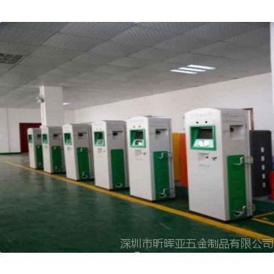 广东电动汽车充电桩厂家