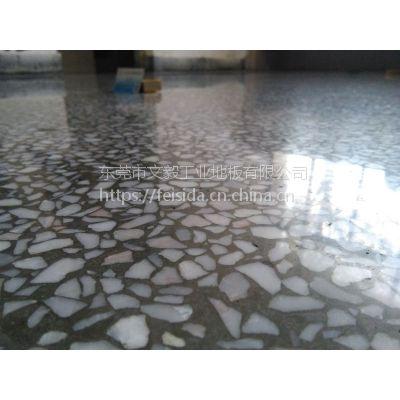 广州梯面镇厂房水磨石翻新、花东镇水磨石固化地坪