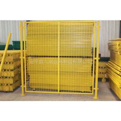黄色车间隔离网厂家直销仓库隔离网方孔隔离网