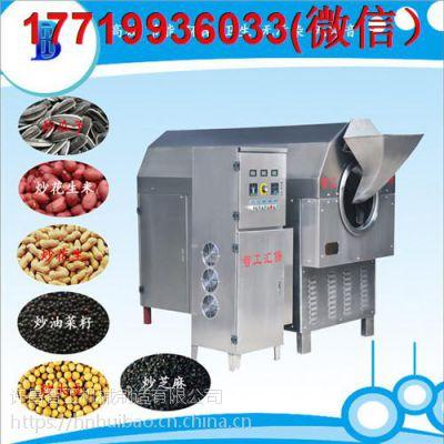 重庆许多功能电磁炒货机哪家比较好李经理17719936033