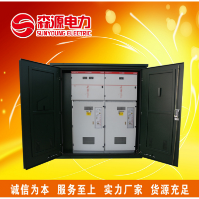 SYST户外0.4KV低压电缆分接箱