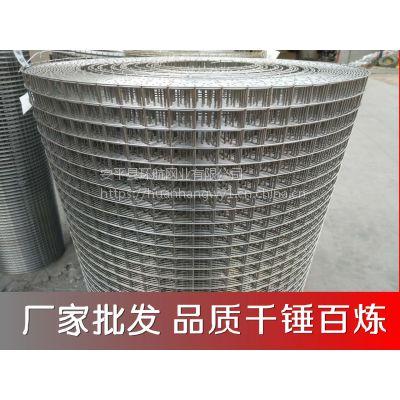 批发316丝不锈钢电焊网空调过滤网片不生锈不锈钢焊接网@环航网业