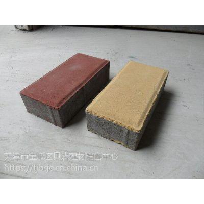 供应北京爱尔面包砖优质水泥砖厂家普通混凝土实心砌块