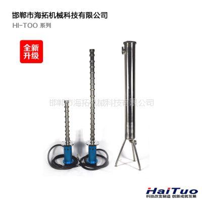 供应邯郸海拓超声波分离、提取、萃取、乳化设备 化工设备