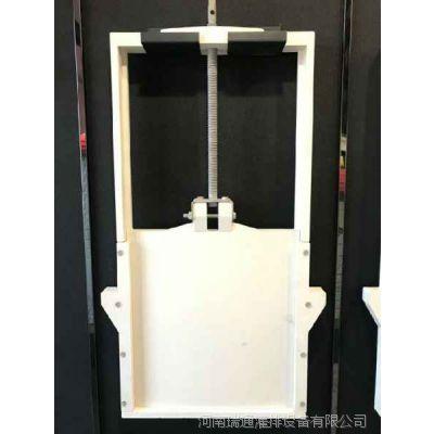 玻璃钢制闸门