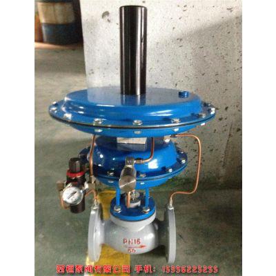 大理ZZWP-16C/P DN125 电动温度调节阀价格【冠桓】厂家