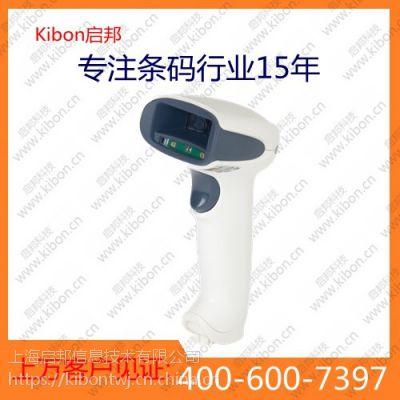 霍尼韦尔Xenon 1900h Color 彩色医疗二维扫描器