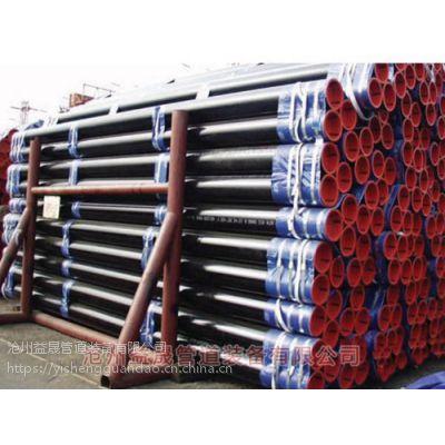 小口径聚氨酯保温钢管供货商