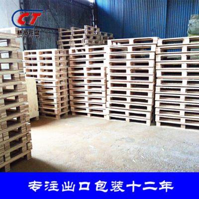 慈拓包装用品厂为出口企业提供运输包装免熏蒸托盘定做服务