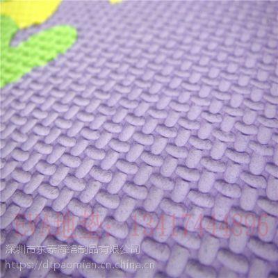 三折手提eva泡棉垫子/压纹EVA地垫/防潮海绵垫定制