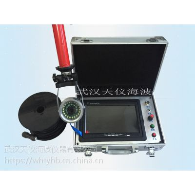网箱养殖监控摄像仪