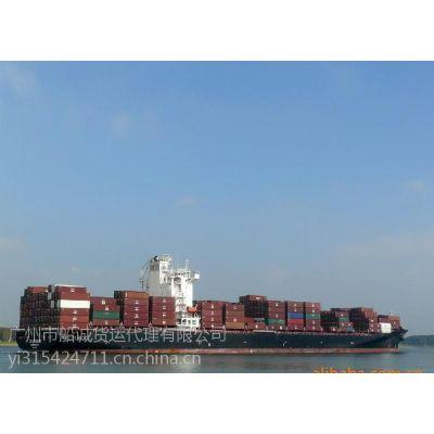 张家港到东莞的集装箱内贸往返海运专线运输