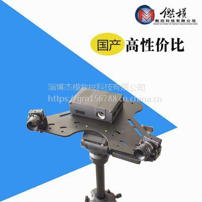 工厂直销经济型三维扫描仪 拍照式白光三维扫描仪 逆向工程抄数机