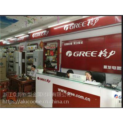 浙江众邦提供高品质FEVE铝塑板