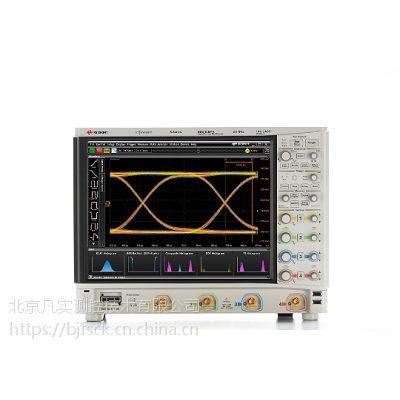是德科技/安捷伦MSOS604A 高清晰度示波器