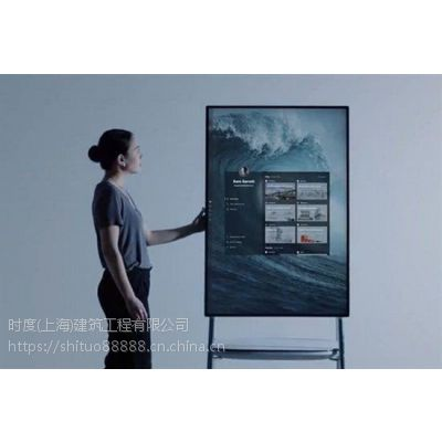 液晶屏 时拓智能 液晶广告机怎么换图片