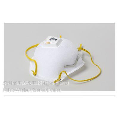 供应3M 8515经济型焊接防尘口罩
